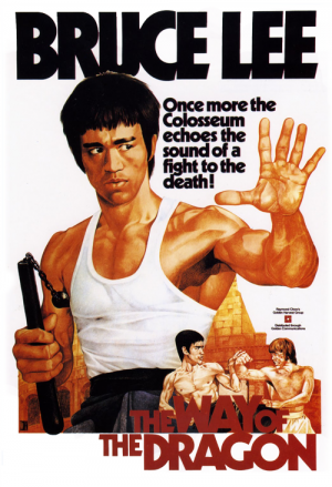 Filmplansch till The Way of the Dragon (1972)